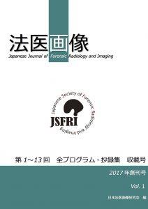 journal001